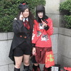 Cool Japanese girls