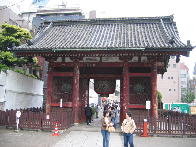 Entrance to the shrine